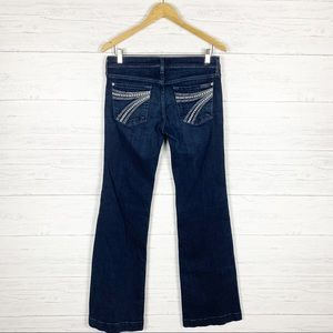 7 For All Mankind • Dojo Jeans